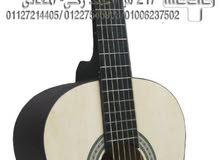 جيتار كلاسيك classic guitar
