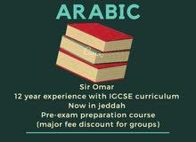 مدرس IGCSE لغة اولى محترف