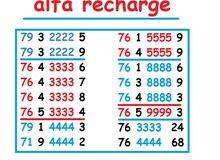 New alfa recharge line