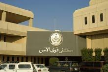 مطلوب استشاريين للتعاقد مستشفى قوى الأمن