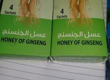 عسل الجنسنج للشباب نشاط طاقه قوة للخصوبة وزيادة الرغبة عسل طبيعي جدا جدا