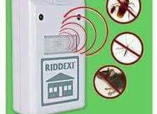 جهاز طارد الفئران و الحشرات بسعر مميز