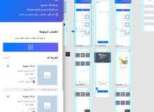 برمجة تطبيقات الهاتف اندرويد وايفون