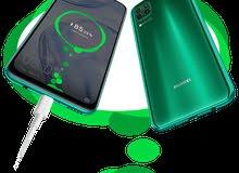 هاتف نوفا 7i الجديد بسعر منافس جدا