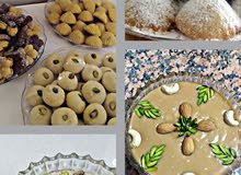 يسعدنا استقبال طلبات حلويات العيد