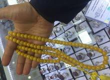 سندلوس الماني101 قديم لون مميز اصفر