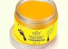ماسك العسل للرجلين