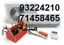 صيانة المكيفات و ثلاجات و الكهرباء بسعر رخيص