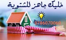 المؤسسة العربيه لتكييف وتبريد