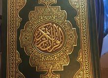 قران وكتب اسلاميةوادعية هبة المصحف دينار