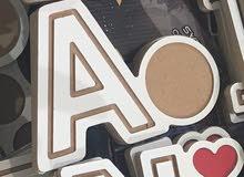 حروف للشاي والقهوة