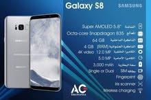 مطلوب samsung galasy S8 plus