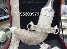 خنجر عماني زراف هندي وصندل اصلي