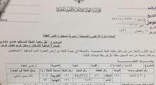 شقة للبيع العقبة الشامية ط3  لم تسكن بعد