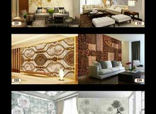 Jeddah –Used Wallpapers available for immediate sale