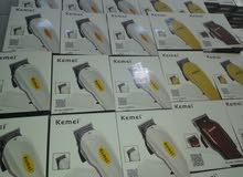 ماكينات حلاقة كهرباء وشحن