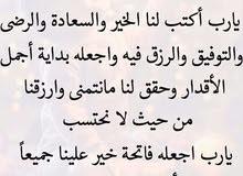 تدريس اللغة العربية مهارات وتخصص