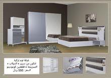 غرفة نوم تركية راقية وأسعار مميزة