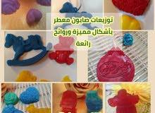 توزيعات صابون معطر بأشكال مميزة وروائح رائعة