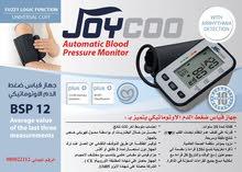 جهاز قياس السكري  و جهاز الضغط الإلكتروني