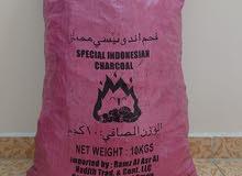 الفحم الاندونيسية للمطاعم ، شواء والشيشة للبيع بكميات كبيرة