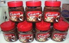 شوكولاتة شوكوكريم من Ülker
