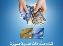 لكل من يريد credit card بخدمات مميزة وعروض في البنك الكويتي