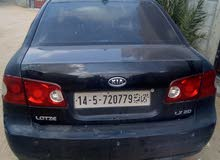 Gasoline Fuel/Power   Kia Optima 2007