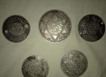نقود قديمة جدا من الفضة الخالصة