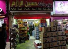 جبل الحسين مقابل بنك السكان