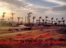 ارض مبانى للبيع دبل فيس بجمعية وادى النيل