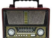 راديو ترأثي usb
