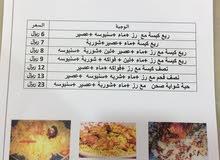أفطار صايم