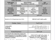 مهندس مدني مصري خبرة 5سنوات بنية تحتية وانشاءات