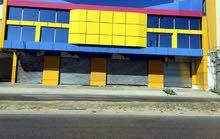صالة تجارية دورين على رئيسي طريق الشط للبيع او الايجار