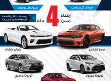 rent Cars