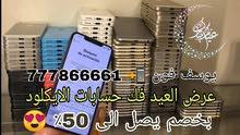 عرض و خصم العيد للبيع خدمة فتح الايفونات والايبادات المقفلة 2020