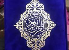 معلم لغه عربيه ومحفظ القرآن الكريم