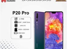 مطلوب هواوي p20 pro