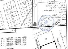 ارض ف العراقي م6 للبيع