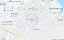 دار للبيع في المطيحه المساحه 140م