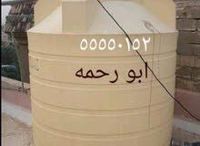 غسيل وتصليح جميع انواع التوانكى تركيب جهاز تبريد مياه الخزان جميع المناطق
