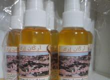 argane cosmétiques 50 ml