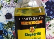 Girgeer and Snake oils for man's beard. Made in UAE.