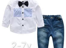 ملابس اولاد راقية