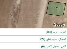 اراضي ارصيفه قرية جريبا سكن ب تبعد عن شفا بدران 7 كيلو مرتفعه ومطله