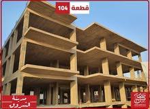 للبيع فيلا دوبلكس 340م بمدخل خاص خلف الجامعة البريطانية فى مدينة الشروق وبتسهيلات