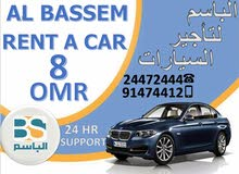 Automatic Nissan 2016 for rent - Bosher