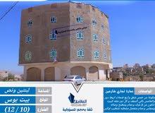 هدفنا ..أن نكون من أفضل الشركات على مستوى اليمن ..التي تقدم خدمات احترافية ..