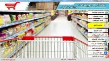 منظومة  المبيعات للأسواق والمحلات التجارية (DMS) من شركة ديزاينك بضمانة سنوية